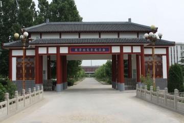 孔子文化学院营地圣景