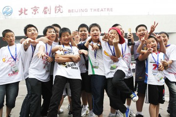 北京世纪明德青青部落心灵成长夏令营