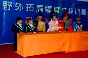 新疆Showtime魔术俱乐部