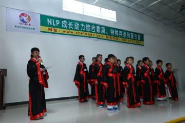广州千秋业教育科技有限公司