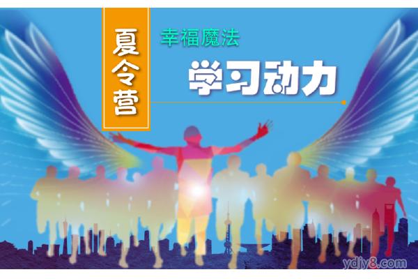 2017夏令营02-01