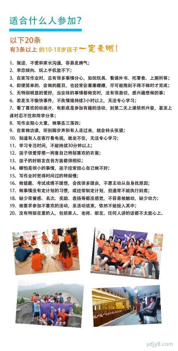 2017夏令营02-04