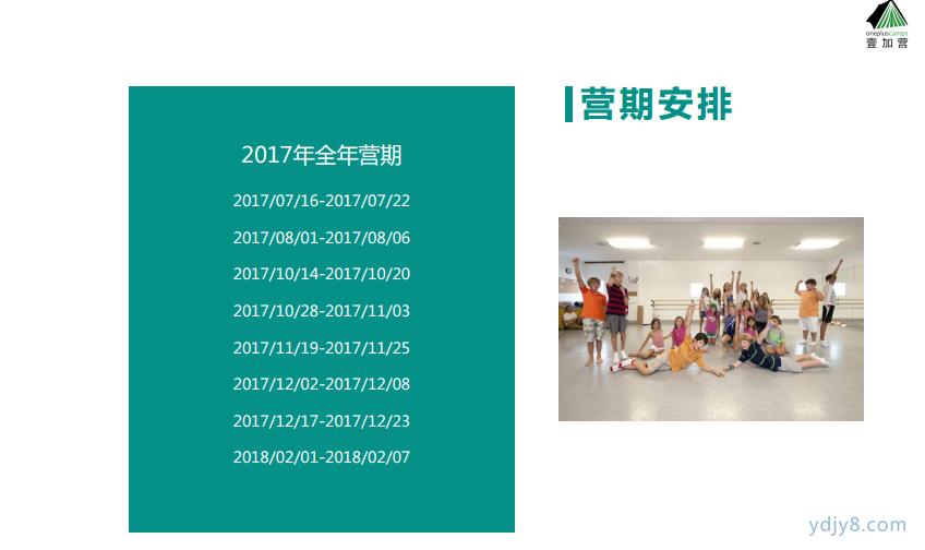 QQ图片20170814105531