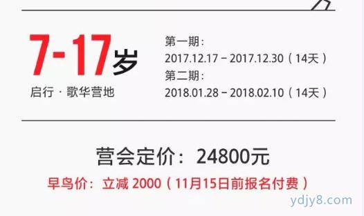 QQ图片20171012150933