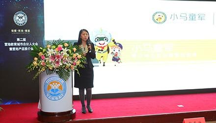 专访小马童军创始人陶子欧女士:知行合一,做心目中的教育