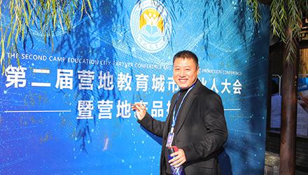 专访冰城吴强:十年磨一剑,让成长看得见 ——冰城少年引领中国孩子成为冰雪中的小勇士