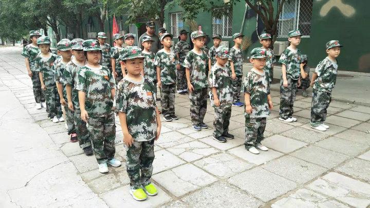 3天小小卫士军事夏令营1