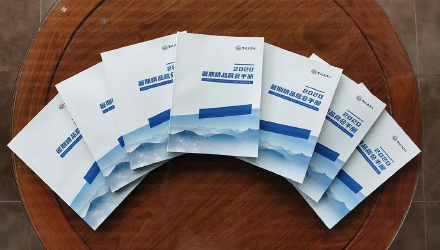 《2020暑期精品营会手册》推荐