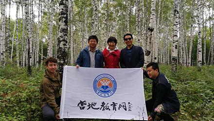 三亿人进森林研学,自然教育即将迎来春天!
