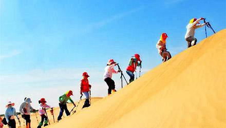 2020国庆第二届腾格里沙漠亲子徒步公益挑战赛