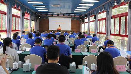 中国林业产业联合会名山文化与自然教育分会在东莞成立