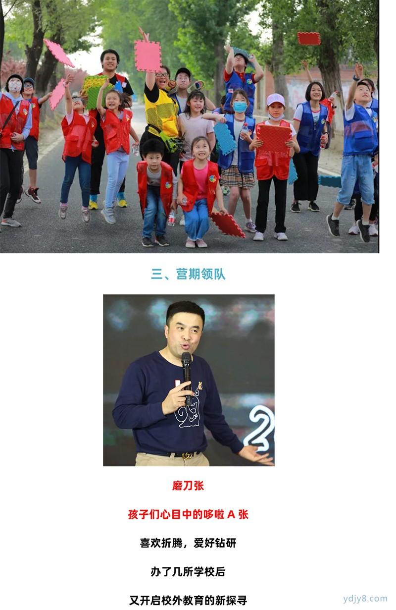 """【用游戏学哲学】少年传齐社一阶段:认知""""我""""-5"""