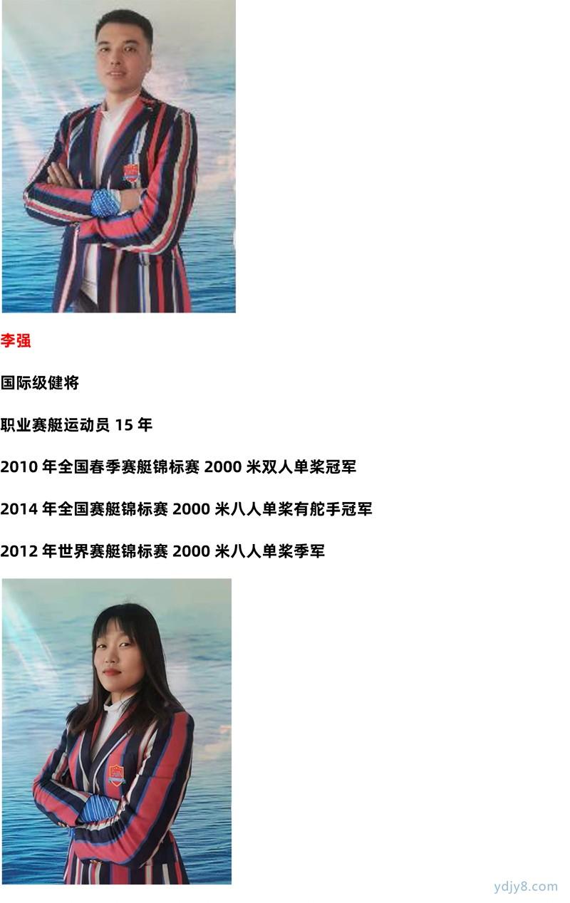 奥水阳光赛艇俱乐部夏令营20210615-8